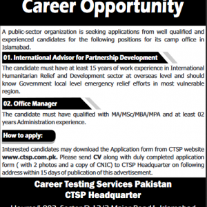 Public Sector Organization CTSP Jobs 2020 Application Form Roll No Slip