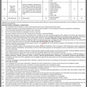 Sukkur Electric Power Company SEPCO NTS Jobs 2020 Online Apply Roll No Slip