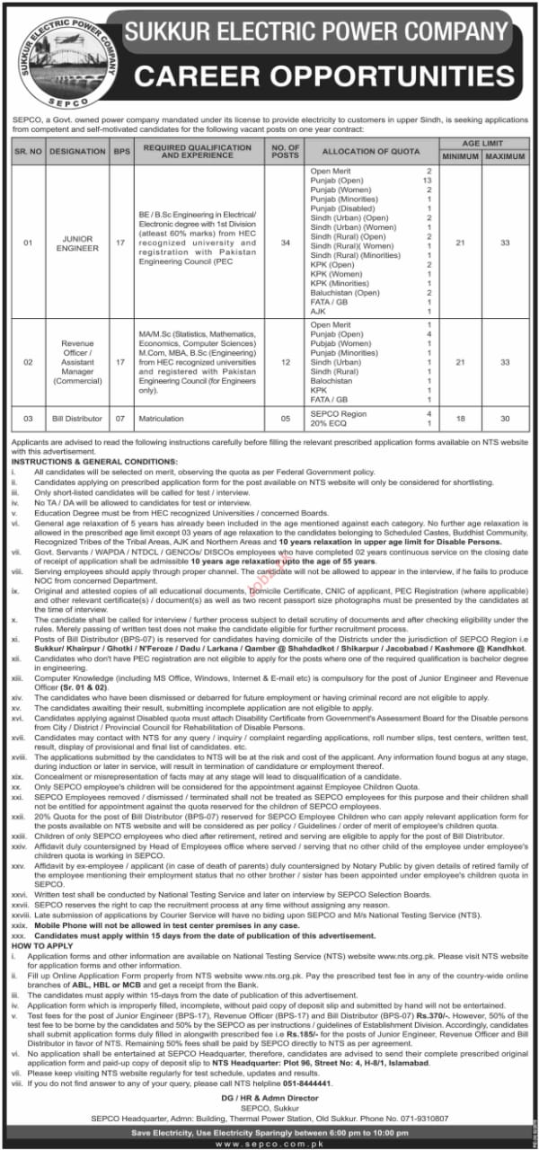Sukkur Electric Power Company SEPCO NTS Jobs 2019 Online Apply Roll No Slip