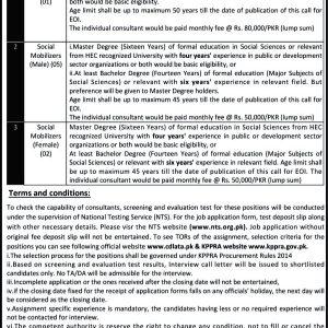 Deputy Commissioner Swabi Jobs 2020 NTS Application Form