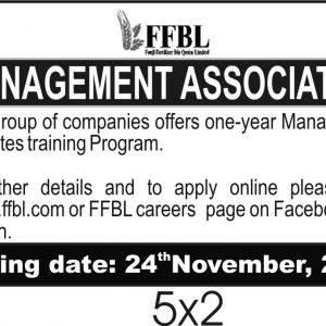 Fauji Fertilizer Bin Qasim Limited NTS Management Associates Program 2020 Application Form