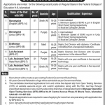 Federal College of Education Islamabad Jobs 2020 OTS Test Roll No Slip