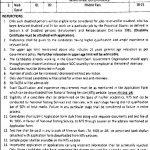 Lahore Development Authority LDA NTS Jobs 2020 Roll No Slip