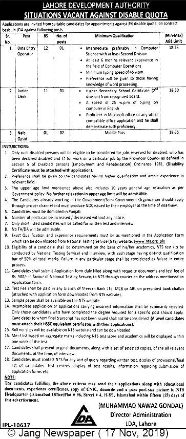 Lahore Development Authority LDA NTS Jobs 2019 Application Form Roll No Slip