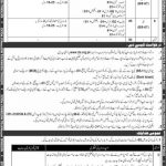 National Highways & Motorway Police CTS Jobs 2020 Application Form