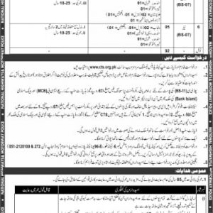 National Highways & Motorway Police Jobs 2021