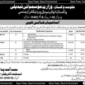 Pakistan Environment Protection Jobs 2021