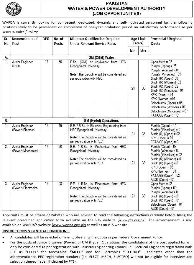 Water & Power Development Authority WPDA Phase V PTS Jobs 2019 Apply Online Roll No Slip Download
