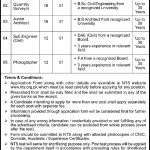 Directorate of Archaeology and Museums Jobs 2020 NTS Roll No Slip