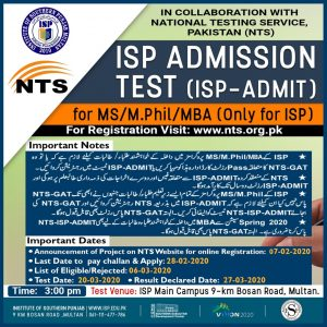 Institute of Southern Punjab ISP NTS Admission 2020 Apply Online Roll No Slip