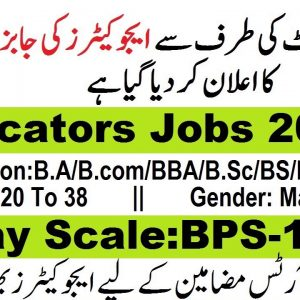 Latest Punjab Educator PPSC Jobs 2020-21 Apply Online
