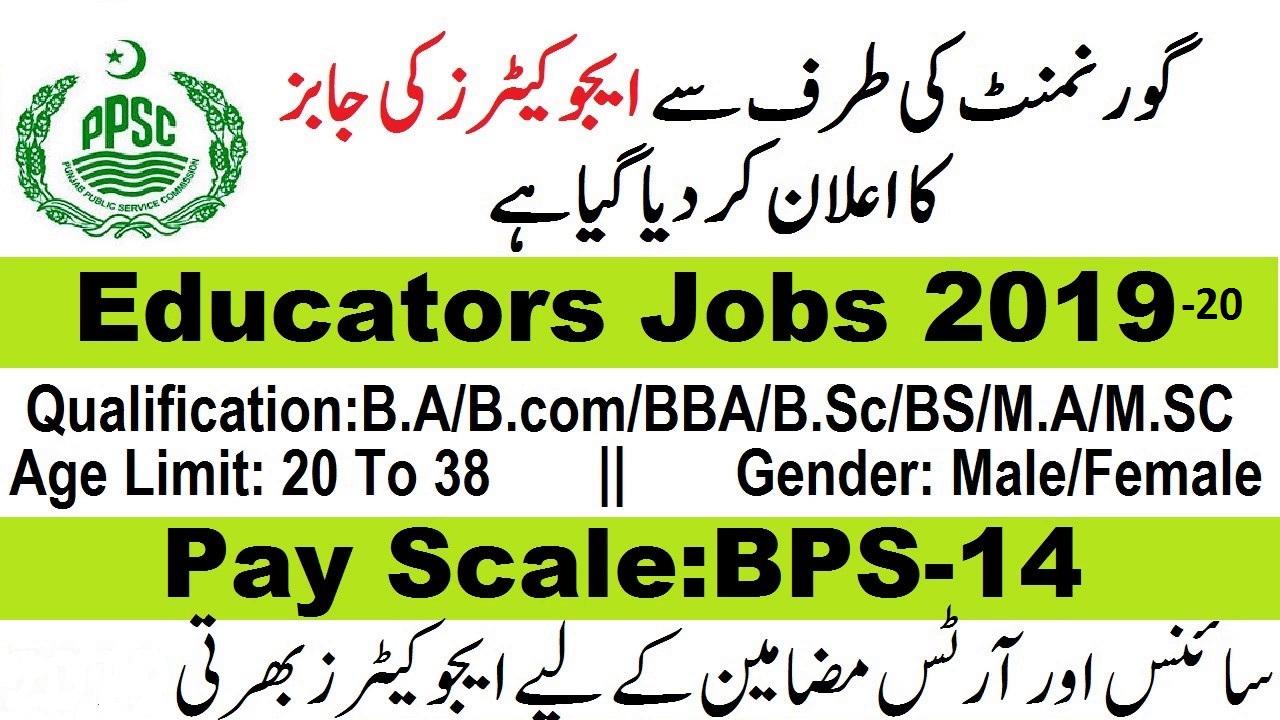 Latest Punjab Educator PPSC Jobs 2019-20 Apply Online