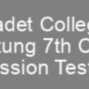 Cadet College Mastung CTSP Admission 2020 Test Roll No Slip