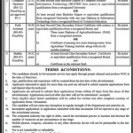 Directorate General Agriculture ATS Jobs 2020 Application Form