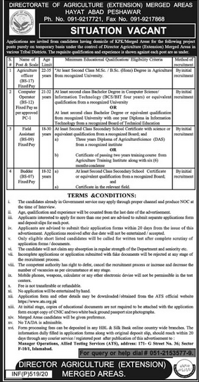 Directorate General Agriculture Jobs 2020 ATS Test Roll No Slip