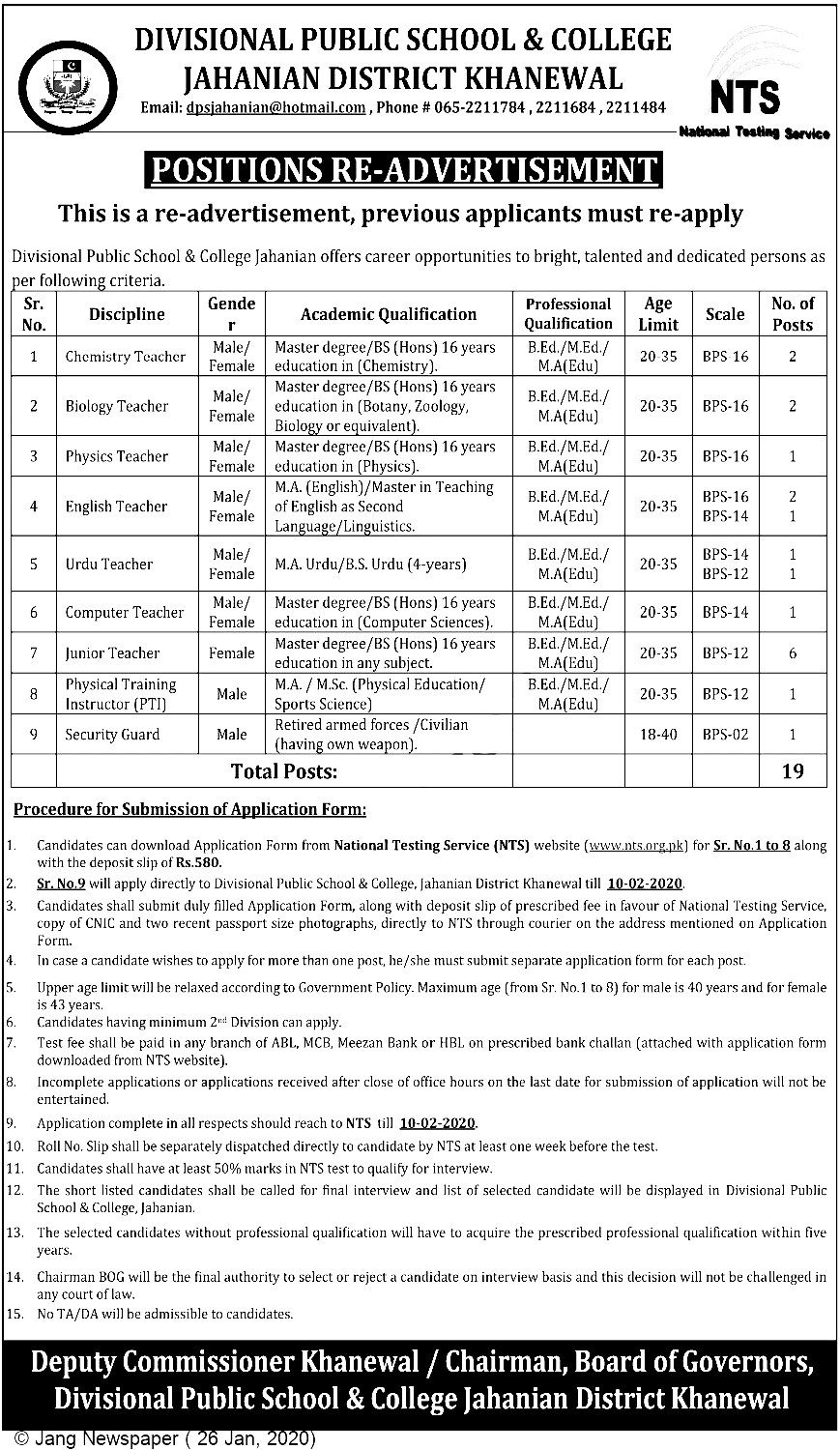 Divisional Public School DPS College Jahanian Khanewal NTS Jobs 2020 Application Form Roll No Slip