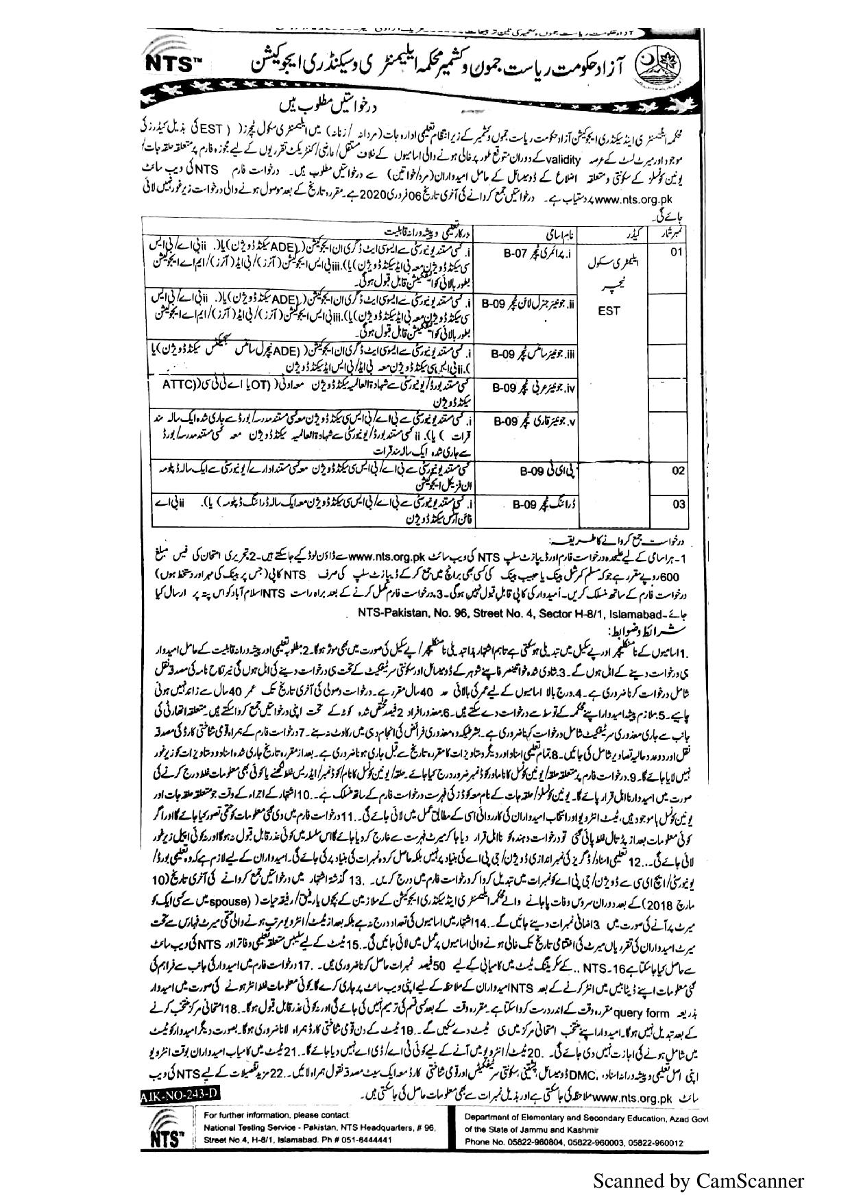 Elementary & Secondary Education Department AJK NTS Jobs 2020 Application Form Roll No Slip