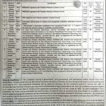 Employees Social Security Institution KPK NTS Jobs 2020 Application Form