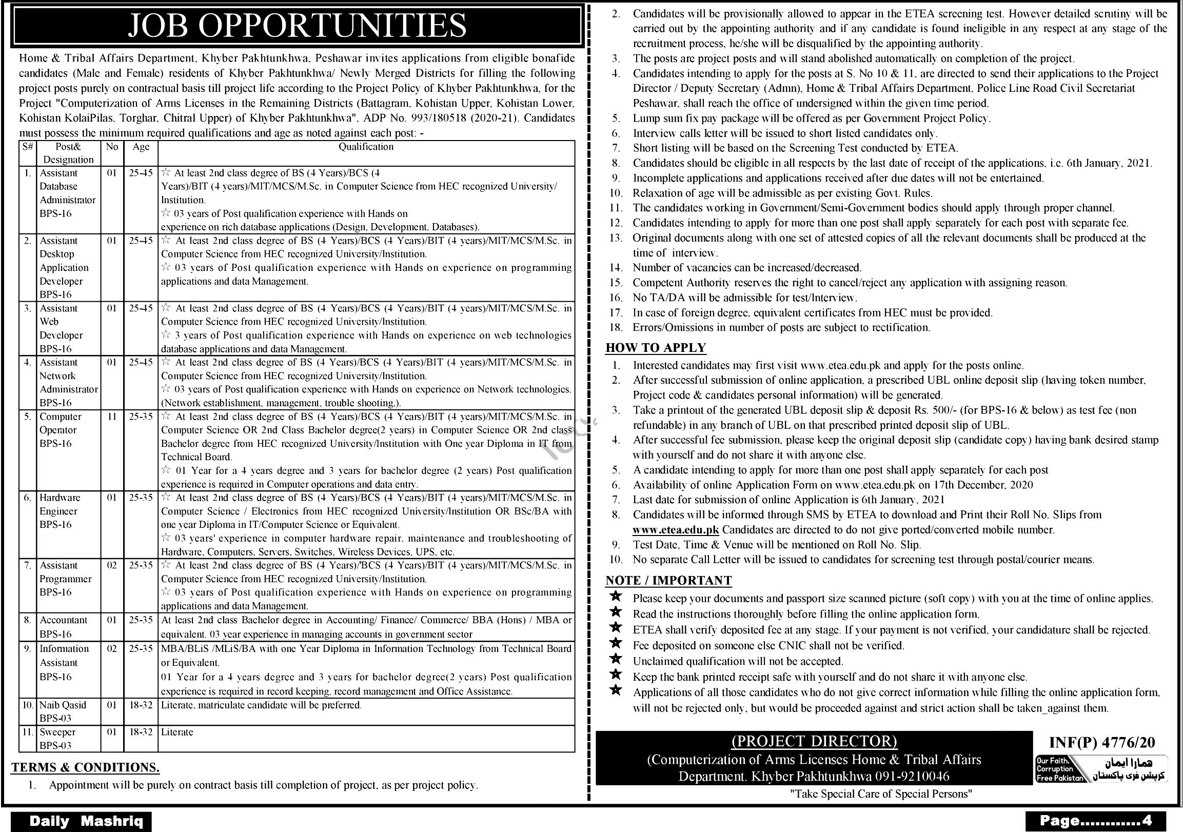 Home & Tribal Affairs KPK ETEA Jobs 2021 Application Form Roll No Slip Download Online