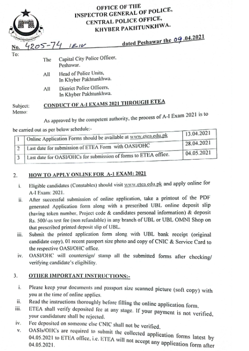 KPK Police Department A1 & B1 Examination ETEA Jobs