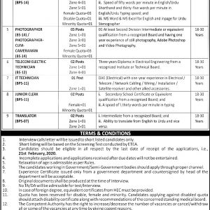 Public Sector Organization KPK ETEA Jobs 2020 Application Form