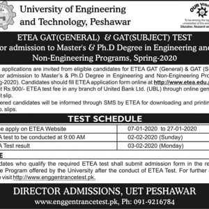 UET Peshawar Admission 2020 ETEA Roll No Slip