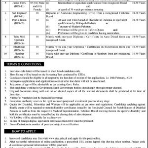 Board of Intermediate & Secondary Education BISE Bannu ETEA Jobs 2021