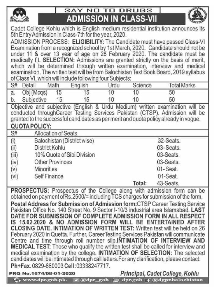 Cadet College Kohlu Admission 2020 CTSP Roll No Slip Download online