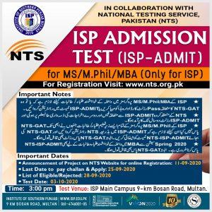 ISP Multan NTS Admission 2020 Roll No slip Download Online