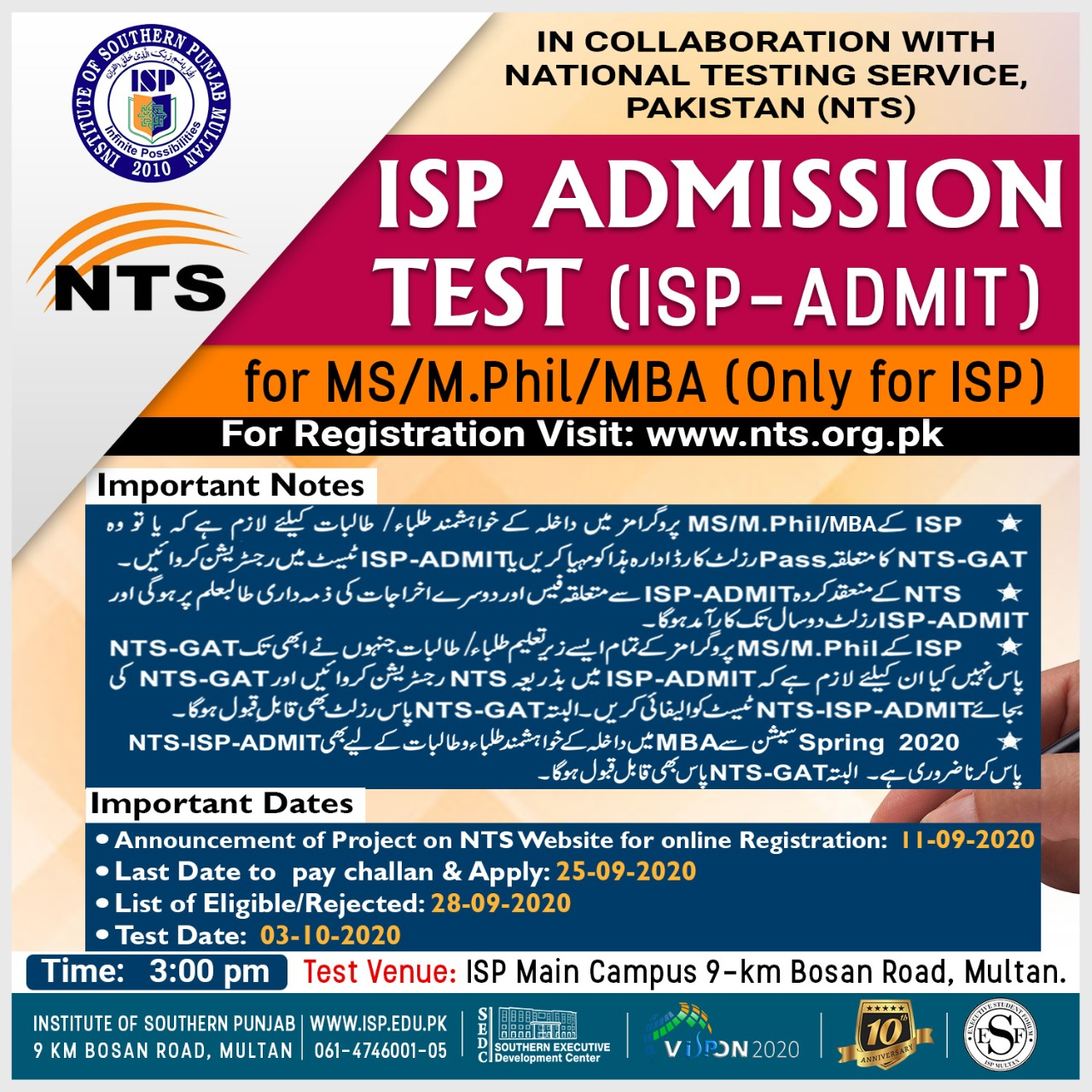 Institute of Southern Punjab ISP Multan NTS Admission 2020 Apply Online Roll No Slip