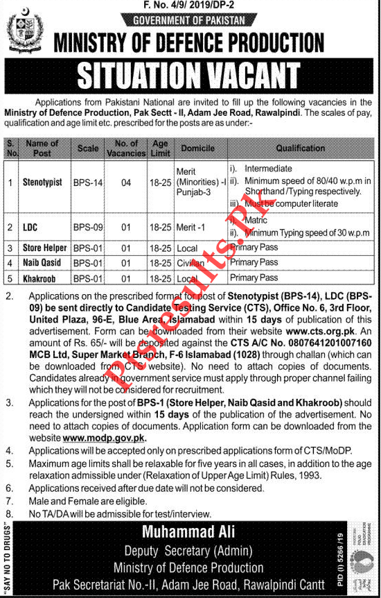 Ministry of Defence Production CTS Jobs 2020 Application Form