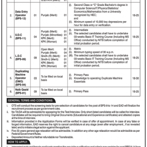 Ministry of Finance Jobs 2021