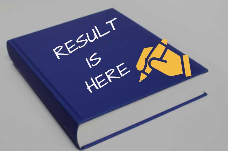 PakGarrison Nankana Sahib laptop/Tab & Scholarship STSI Test Result