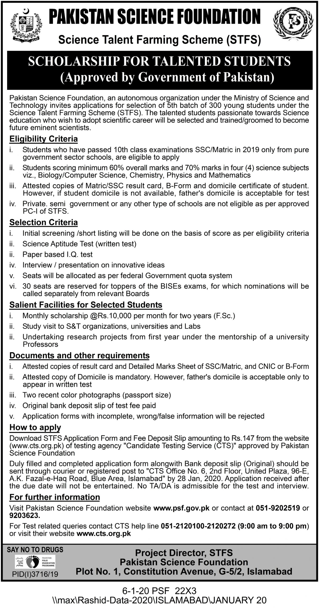 Pakistan Science Foundation Scholarship Program STFS 2020 CTS Application Form Roll No Slip download online