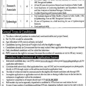 Policy & Strategic Planning Unit Jobs 2020 NTS Roll No Slip
