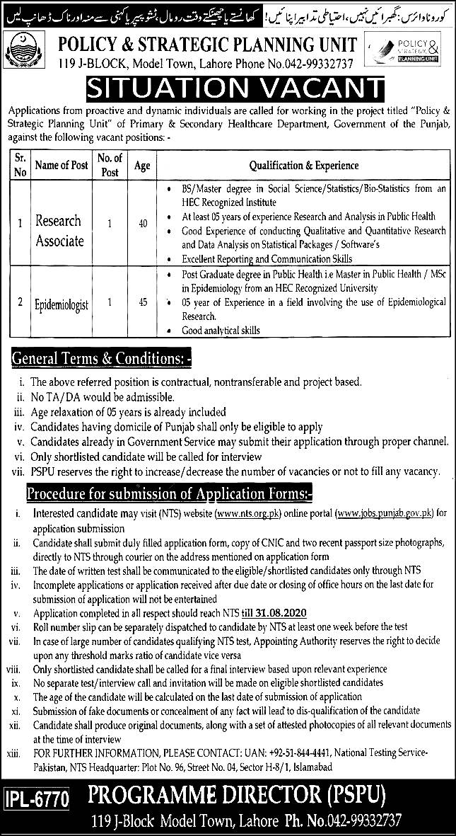 Policy & Strategic Planning Unit NTS Jobs 2020 Application Form Roll No Slip