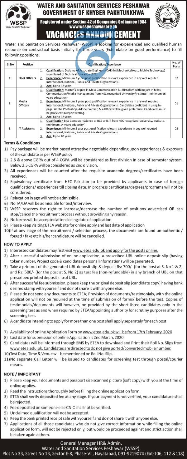 Water & Sanitation Services Peshawar WSSP ETEA Jobs 2020 Application Form Roll No Slip