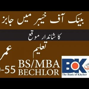 Bank of Khyber NTS Jobs 2021 Apply Online Roll No Slip Download