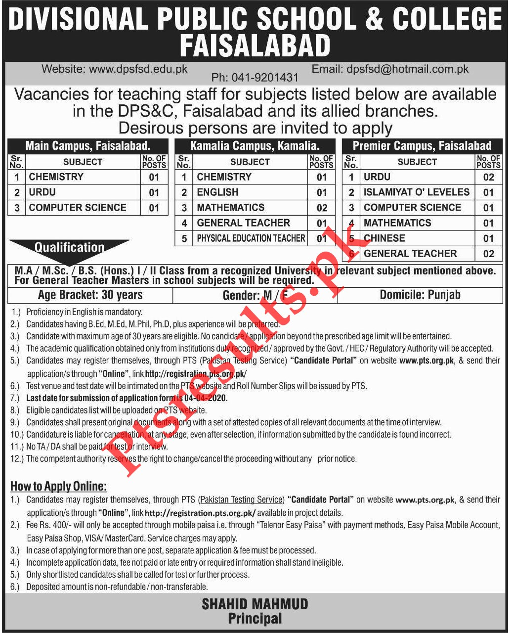 Divisional Public School & College Faisalabad PTS Jobs 2020 Apply Online Roll No Slip