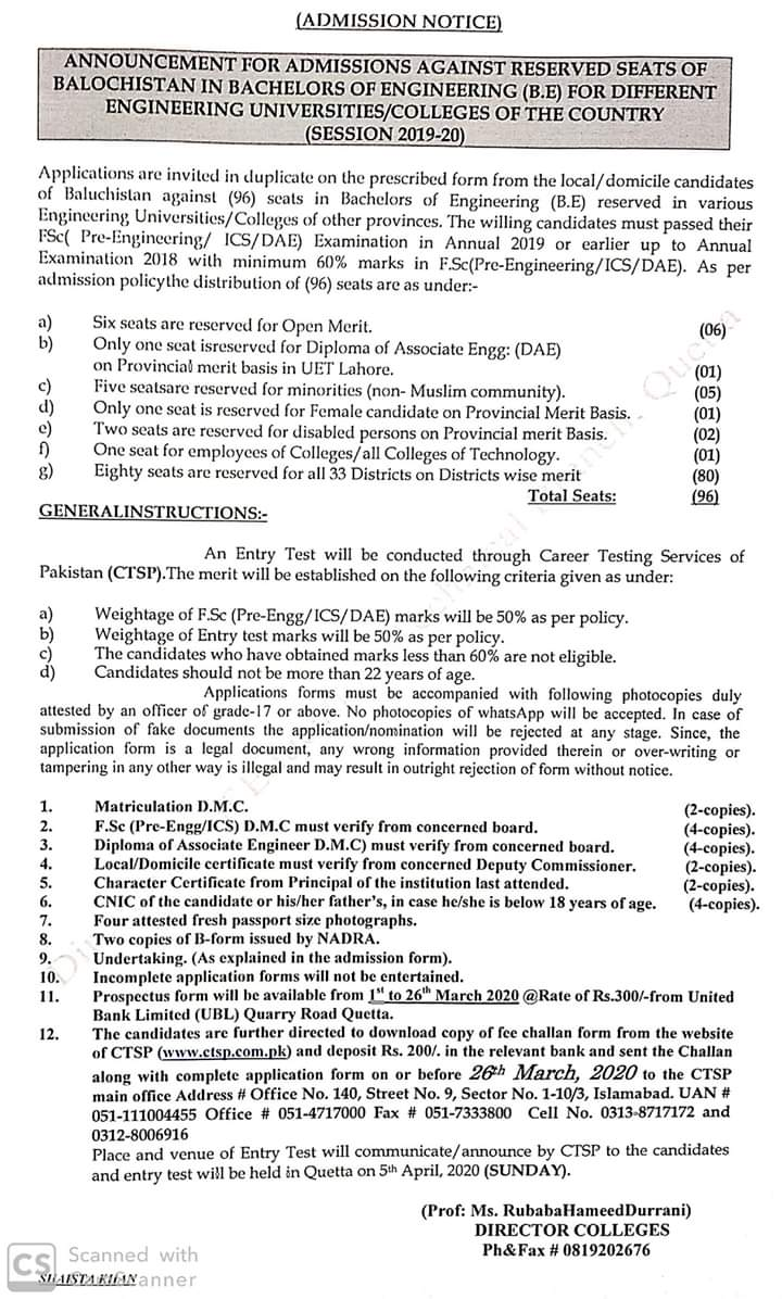 Engineering Universities and Colleges Balochistan CTSP Admission 2020 Application Form Roll No Slip