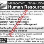 Human Resources Management Trainee Officer 2020 NTS Application Form