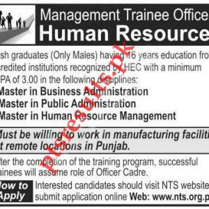 Management Trainee Officer Human Resources NTS Roll No Slip