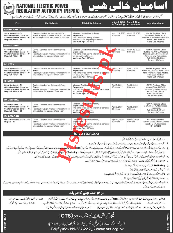 National Electric Power Regulatory Authority NEPRA OTS Jobs 2020 Application Form Roll No Slip