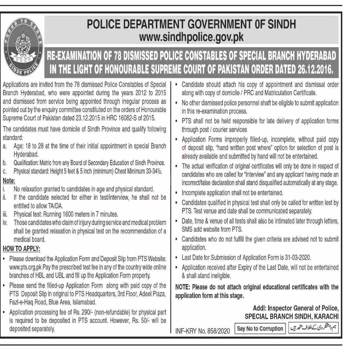 Sindh Police Special Branch Hyderabad PTS Jobs 2020 Application Form Roll No Slip