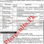 Small Industries Development Board KPK ETEA Jobs 2020 Application Form