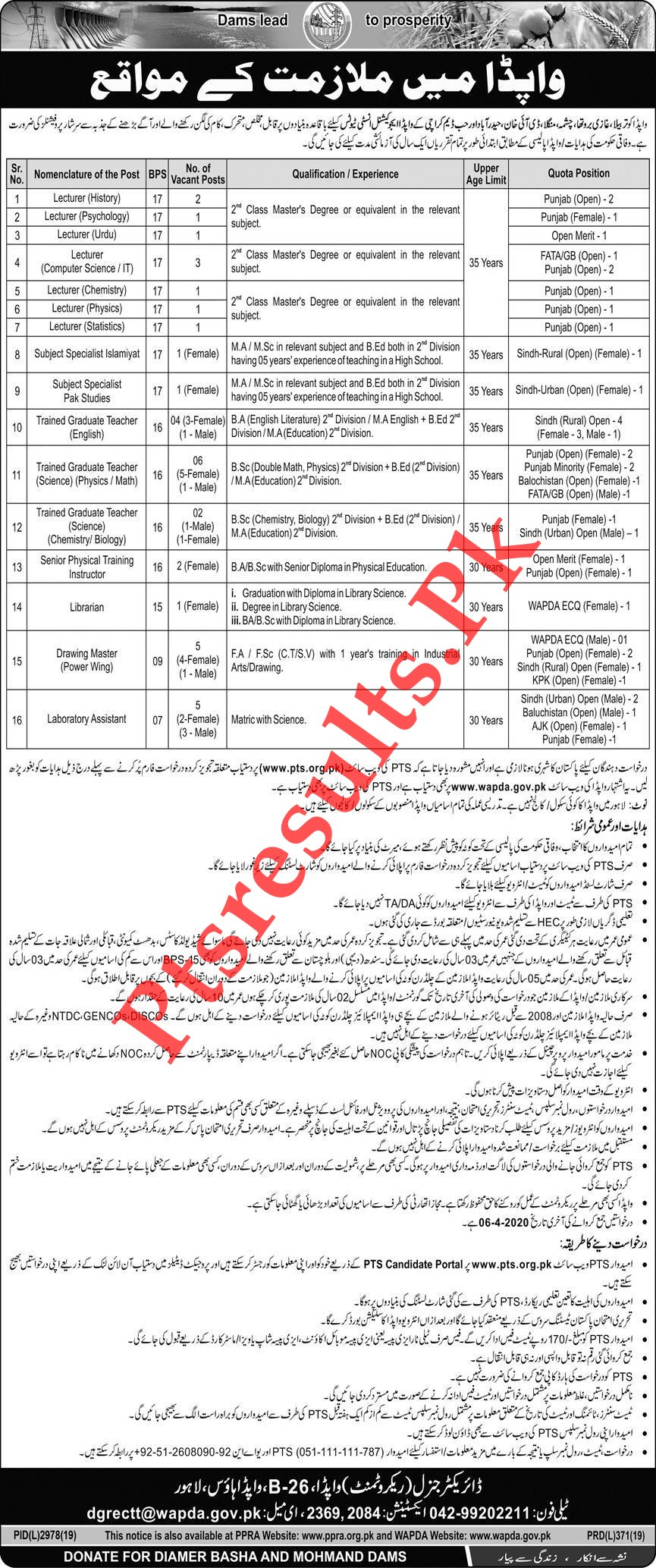 WAPDA Teacher PTS Jobs 2020 Application Form Roll No Slip