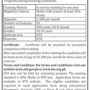 Medical Teaching Institution Ayub Teaching Hospital Abbottabad 2020 NTS Roll No Slip