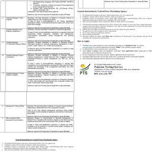 Central Power Purchasing Agency CPPA PTS Jobs 2021 Application Form Roll No Slip
