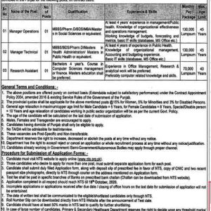 Primary & Secondary Healthcare Department NTS Jobs 2020 Application Form