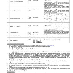 Azad Jammu & Kashmir High Court AJK NTS Jobs 2020 Roll No Slip